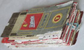 《老烟标142张》(共49个品牌,每个品牌都有几张不同的版别,有少数重样的).。