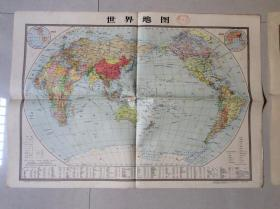 1971年2开:世界地图
