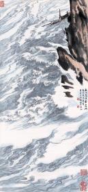 陆俨少 高江急峡雷霆斗。纸本大小43.8*94.87厘米。宣纸原色微喷印制,按需印制不支持退货