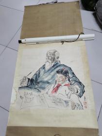 蒋兆和作品原装裱老托片一幅4平尺