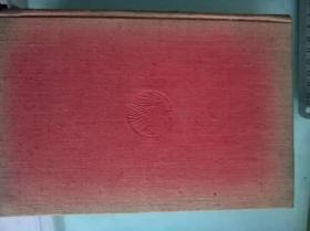 鲁迅全集,8。布面精装,民国37年,东北版初版发行3500部,656页。280元包邮