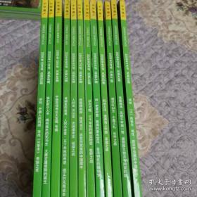 中华遗产杂志2009年(1—12)