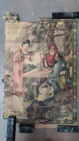 民国时期的宣传画:哈德门烟标宣传画---麻姑献寿    2开   XCH0102