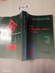 THE   CHANGING   FAMILY  IN   ASIA