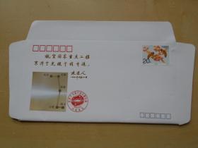 1993年【京济宁光缆干线工程开通纪念封】
