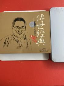 传世经典黄霑 乐坛鬼才 音乐教父 专业汽车CD天碟 当代中国两个鬼才,一个星四川的魏明伦,一个是香港的黄霑。黄霑二张碟四十四首歌,囊括其一生神鬼才气。