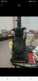 青铜莲鹤方壶