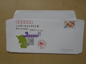 1993年【江苏城乡电话交换机突破200万门纪念封】