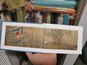 《李煦四季行乐图》丛考 扬之水签名毛边本(一版一印)