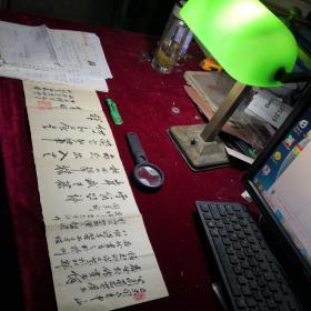 如皋著名作家朱青榆(朱英诞)书法、及家人信札65页和售是研究朱青榆先生的好资料(作2)