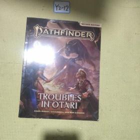 pathfinder troublesinotari