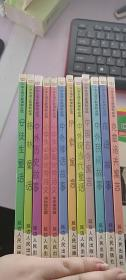小学语文新课标必读   成语故事   安徒生童话  格林童话  等 12本