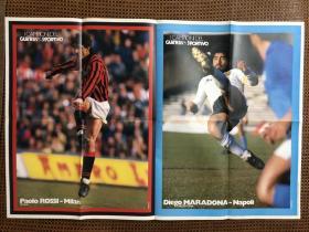 原版足球海报 马拉多纳 罗西 普拉蒂尼 博涅克 双面大幅海报