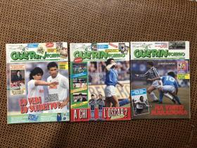 原版足球杂志 马拉多纳封面体育战报3本 其中一本封面有裂口