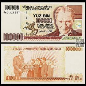 土耳其10万里拉 国父凯末尔1997年亚洲外国钱币外币纸币