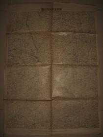 侵华老地图  五十万分一新京及奉化附近地图 76x54cm 图上有标注 日军陆军士官学校战术教授地图
