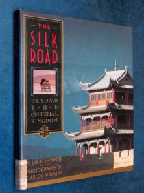 THE SILK ROAD 丝路之旅 从西安到新疆