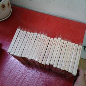 连环画; 狄青演义【  缺7.8.9.10.19五册】共19册合售 50开小精装  有4册没有塑封!