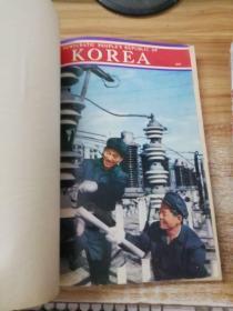 KOREA画报【10册合售】