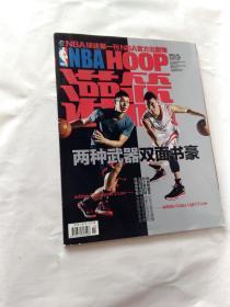 NBA 灌篮 总第447期 2014年11期
