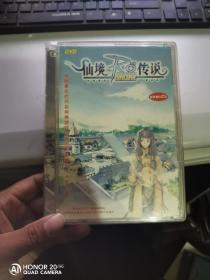 仙境传说 游戏光盘一张