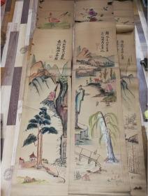 特价1972年作者手绘原稿原作画的山水四条屏一套包老保真