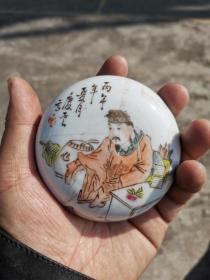 民国 庆云款 官窑内造 苏东坡读书图 八宝印泥盒。全品。