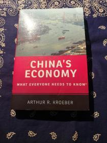 Arthur R. Kroeber:《China's Economy 》(《中国的经济》,英文原版。)
