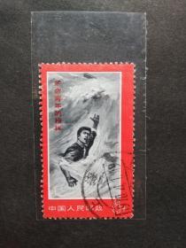 文革信销票:文19金训华(黑水)左移位,右下大戳上海1970.4.1.19,gyx212055