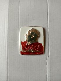 方版军舰、红旗毛主席章~(直径4.7厘米)