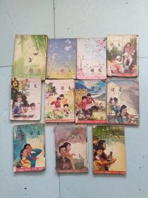 6年制小学语文老课本2-12册11本