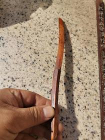 清代骨雕裁纸刀,颇讲究。