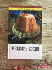 德文原版 蛋糕制作(精装本,书名自译)