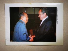 老照片:毛泽东同志会见理查德-尼克松