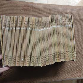 全唐诗 (共66册 总目及第1-65册)馆藏
