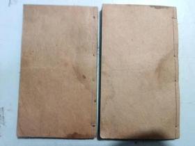 【断易大全】存卷二、卷三两册。