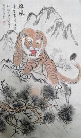 上海画家周志康早期作品,虎,雄风图,81X50。