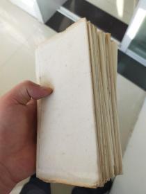 约清末或者民国  老宣纸一百张,每张34x17
