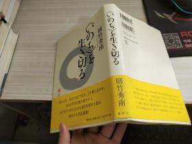 日   文