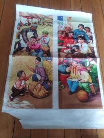 文革宣传画 林龙华,竹翔飞作 尺寸75*54CM1978年辽美出版