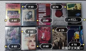 欧美磁带 出一些闲置国外正版原盒磁带,全部认真听过多遍,播放正常音质饱满,不卡不顿 The Eagles老鹰Hotel California(打口),White Lion白狮,Roberta Flack,Kingston Trio金士顿三重唱,The Black Crowes黑乌鸦,Divinyls,Madonna麦当娜,Ozzy Osbourne奥兹奥斯本