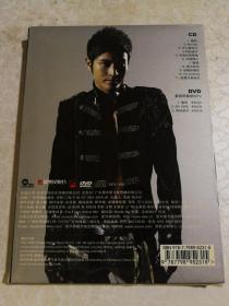 黄晓明 IT is ming   CD+DVD