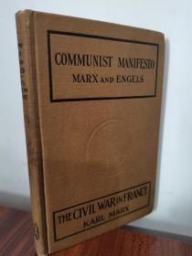 现货1904年美国芝加哥版《共产党宣言》精装