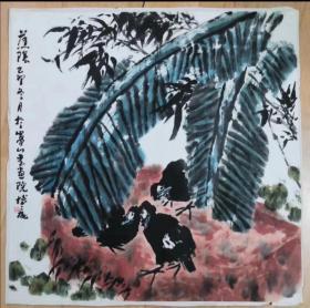 中美协会员,大写意画家田博庵出版作品
