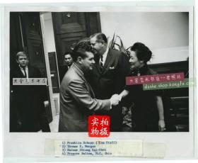 1960年代蒋介石夫人宋美龄女士接见到访的外国政要老照片