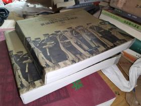 英国藏中国历史照片(1860-1930)(上下),正版巨重