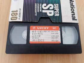 录像带:明星大反串、李双江音乐会、1992元宵晚会