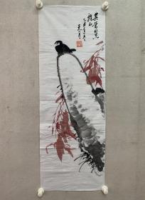 陶天月 花鸟