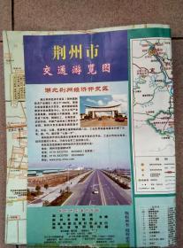 荆州市交通游览图