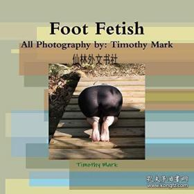 【包邮】Foot Fetish 恋足癖